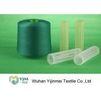 Quality Super Bright Knotless Polyester Dyed Yarn With Dyeing Tube For Sewing / Weaving wholesale