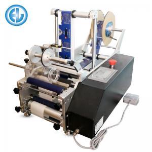 Buy cheap Desktop Manual Label Applicator Machine, Shrink Sleeve Labeling Machine from wholesalers