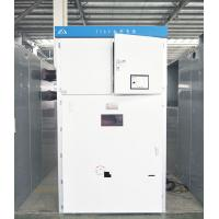 Quality KYN61-40.5 Armor Type AC Metal - Enclosed Switchgear /  Power Distribution Equipment wholesale