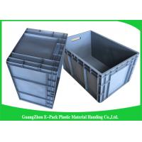 Quality 65 Litre Industrial  Euro Stacking Containers Heavy Duty Foldable Transport Space Saving wholesale