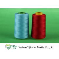 100% Polyester Heavy Duty Sewing Thread/ Polyester Knitting Yarn Ring Spinning