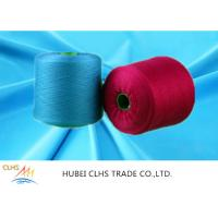 Quality Core Spun Polyester Sewing Thread , 100% Polyester Dyed Ring Spun Polyester wholesale
