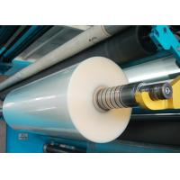 High Precision Chilled Rolls For Extrusion Laminating Equipment
