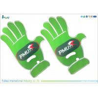 Grass Green Cheering EVA Foam Hand For Sports And Entertainment  Advertising