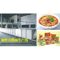 Quality High Automation Instant Noodle Making Machine 45g - 120g Weight Noodle Cake wholesale