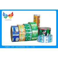 Quality Printable PETG PETG Shrink Film Rolls 30-70 Mic Thickness For Beverage Sleeves wholesale