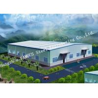 Buy cheap China Famous Architecture Firm for Steel Framed Building Design & Construction from wholesalers