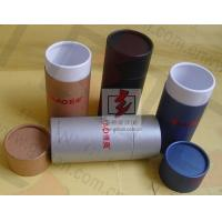 Quality Birthday Cylinder Gift Packaging , Telescoping Cylinder Cardboard Box wholesale