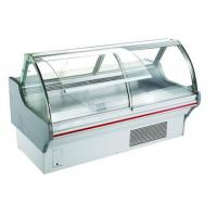 Buy cheap Stainless Steel Fish Fresh Deli Meat Refrigerator For Butcher Shop from wholesalers