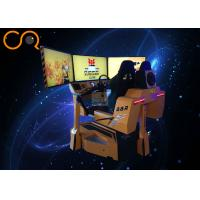 High Resolution Virtual Car Racing Simulator , Virtual Reality Driving Simulator