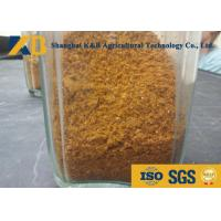 Buy cheap Raw Material Fish Meal Powder / Animal Feed Additive For Feed Mix Industry Factory from wholesalers