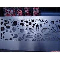 Cheap Precision Laser Cutting Services Mechanical Parts For Railway Industry for sale