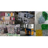 Quality Scrap PET Bottle Plastic Waste Shredder Small Size Recycling Function Simple Operation wholesale