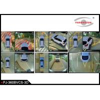 Buy cheap 3D 360 Degree Surrounding Bird View Security System 4 Way Camera Recording for Parking Driving from wholesalers