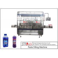 Linear 1-5L Cleaner Filling And Packaging Machine With Diving Filling Nozzle