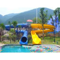 Waterpark Equipment, Kids' Body Water Slides, Fiberglass Pool Slide