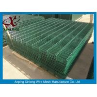 Quality Convenient Operation Wire Mesh Fence High Strength OEM / ODM Acceptable wholesale