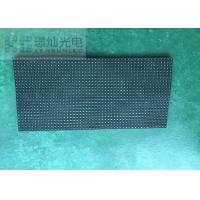 800 Watt SMD3528 Flexible LED Module With 25mm Thickness , 5m-50m Viewing Distance
