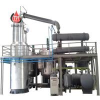Waste Engine Motor Oil Distillation Refinery To Produce SN300 SN500 Oil Recycling Equipment