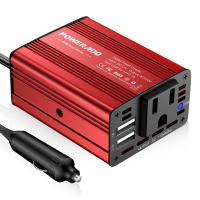 Quality Portable 150 Watt Red Color Auto Power Inverter With One Year Warranty wholesale