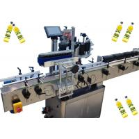 Vial high speed small round bottle labeling machine servo controller automatic horizontal labeling style