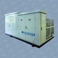 Quality Wind Power And PV Packaged Transformer Substation Compact Substation Suppliers YBT13-40.5(FD)Series wholesale