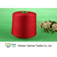 Quality Red Bright Colored Dyed Polyester Yarn Z Twist With Plastic Core wholesale