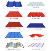 Quality Color Coated Metal Roofing Sheets Customzied For Steel Structure wholesale