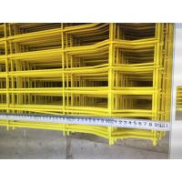 Quality Yellow Double Edge Welded Mesh Fence Simple Structure 2.5mL*1.8mH / 2.0mL*1.8mH  wholesale