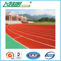 13MM Ventilated Athletic Running Tracks Recycled Tire Flooring Non toxic Eco - friendly Track