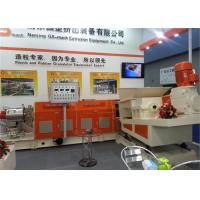 Quality Plastic Pelletizing Machine Single Screw Extruder For Making PP PE PET PPR Granules wholesale