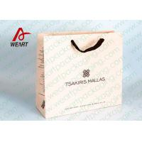 Quality Flat Balck Rope Recycled Custom Printed Paper Gift Bags , Fashional Paper Carry Bags wholesale