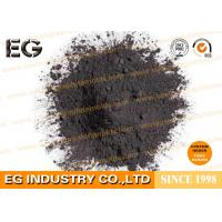 Buy cheap Lubrication Ultra Fine Graphite Powder , 99% Military Temp Resistance Artificial Graphite Powder from wholesalers