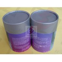 Quality Telescoping Cardboard Tube Boxes Small Diameter Round For Packaging wholesale