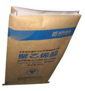 Plastic paper bag, paper bag with pp, pe, pvc