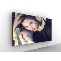 Buy cheap Splicing Screen 4x4 video wall 22mm small bezel monitor 4k display 400cd / sqm from wholesalers