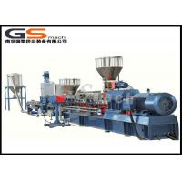 Quality Automatic Controlling System Plastic Pellet Extruder For PP NBR Modification wholesale