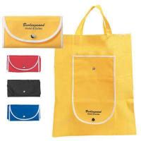 Quality Printed foldable shopping bag wholesale