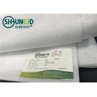 Buy cheap Fresh Material 100% PP Non Woven Polypropylene Fabric For Medical Industry from wholesalers