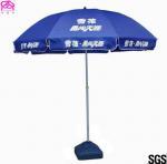 Quality Outdoor Advertising Umbrella Beach Umbrella With Business Logo Prints wholesale