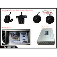 Quality 360 Degree Bird Around Multi View Camera With Electronic Rolling Shutter wholesale