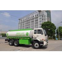 Quality 22500L Dongfeng Nissan Diesel 6x4 320HP Aluminum Alloy Fuel Oil Delivery Truck wholesale