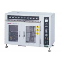 Quality High Temperature Oven PID Microcomputer Automatic Temperature Control Calculus wholesale