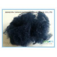 Quality Blue Marin Color Polyester Fiber For Open End / Ring Spinning 1.5 Denier wholesale