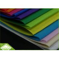 Quality Non Woven Spunbond Polypropylene Fabric For Shopping Bags / Agricultural Covers wholesale