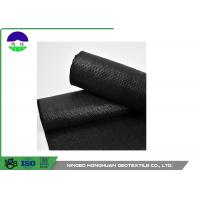 Quality Pp Split Film Woven Geotextile Fabric High Strength 120kn / 84kn Swg120-84 wholesale