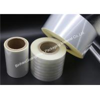 Quality High Quality Heat Sealable BOPP Transparent Film in 12 - 50 Microns Thickness wholesale