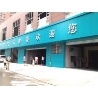 Cheap TEPO-AUTO Car Wash in Chongqing wholesale