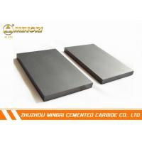 Buy cheap OEM 87HRA YM15 Tungsten Carbide Plate / Insert For Mining Industry from wholesalers