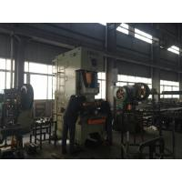 Changzhou Hongle Machinery Co.,Ltd
